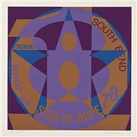decade: autoportraits, vinalhaven suite : one print by robert indiana