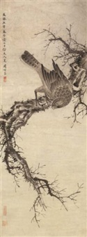 eagle by zhou shunchang