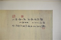 a hanging scroll of landscape, signed 'qi jing xi' by qi kun