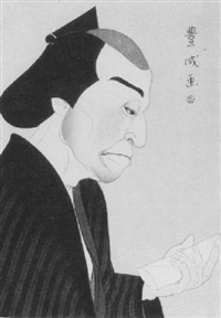 the actor onoe matsusuke in the role of goroji by koka yamamura