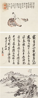 书画三挖 立轴 设色绢本 (3 works on 1 scroll) by zhang daqian and zhang shanzi