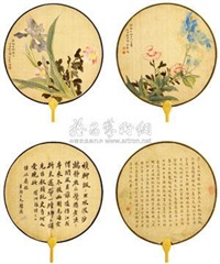 花卉团扇 (2 works; recto-verso) by jin zhang