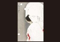 princess heron by tsunetomi kitano