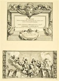 disegno loggia di san pietro in vaticano by pietro santi bartoli