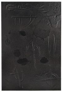 cosmic slop by rashid johnson