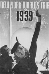 new york world's fair 1939 by albert staehle