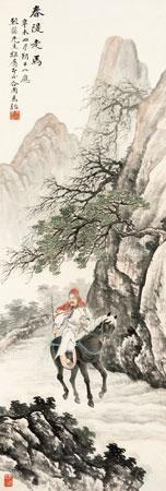 春隄走马 by ma dai