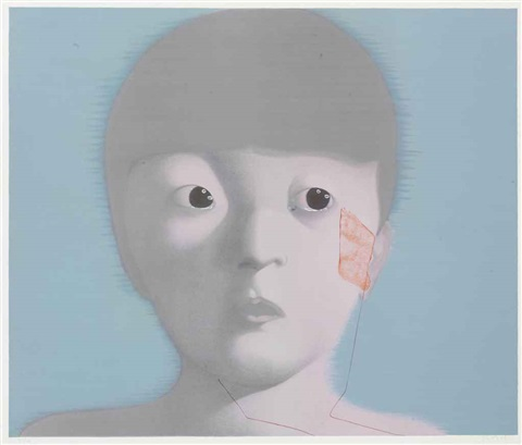 my memory no1 by zhang xiaogang