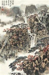 泉声裂危石 by xu jianming