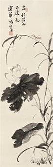 荷花蜻蜓 by pu ru