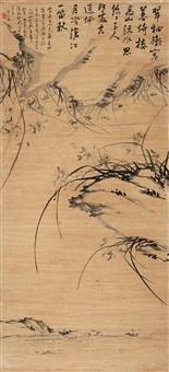 兰石图 (landscape) by jiang yujian