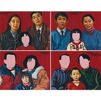 one child policy no.33 (+ 3 others; 4 works) by wang jinsong