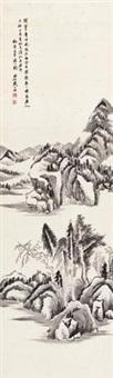 溪山寂寂 by dai yiheng