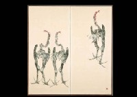 gamecock byobu i by ryonosuke shimomura