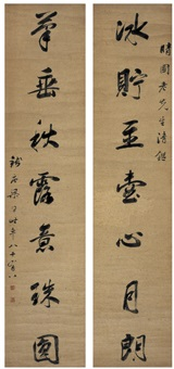 行书 七言联 (couplet) by liang tongshu