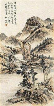 山水 by wang kun