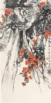 flowers by yu xining and hei bolong
