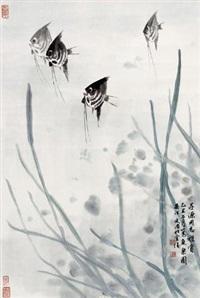 鱼乐图 立轴 纸本 by song wenzhi