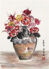 盆花 by guan liang