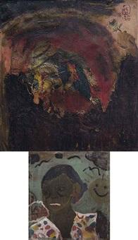 potret dengan bunga mawar (portrait with a rose) (double-sided) by s. sudjojono