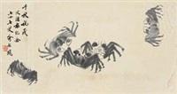 蟹趣 镜片 水墨纸本 by yu zhenfei