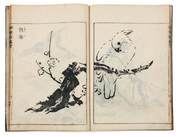 umpitsu sôga album de dessins rapides fait avec un bon coup de pinceau album 3 vols w text by tachibana morikuni