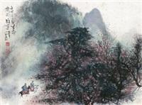秋林策马 by li xiongcai