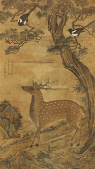 福禄寿喜图 (birds and deer) by liu yi