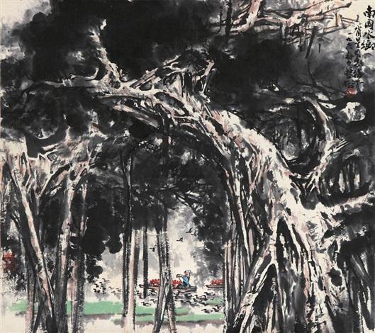 南国水乡 by lin fenghao