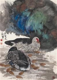 烟雨秋深 by liu jun