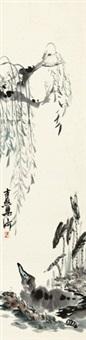 荷塘野趣 立轴 纸本 by liang qi