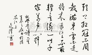 祝登常诗 by liu shenghan