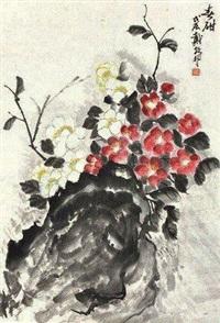 喜酣 by dai dunbang