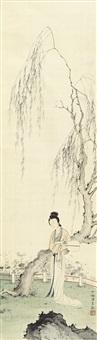 柳阴幽思图 (maiden by willow tree) by chen shaomei