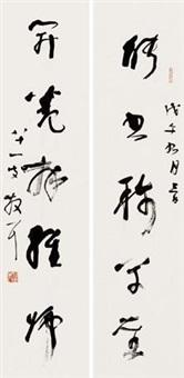 草书五言联 立轴 纸本 (couplet) by lin sanzhi