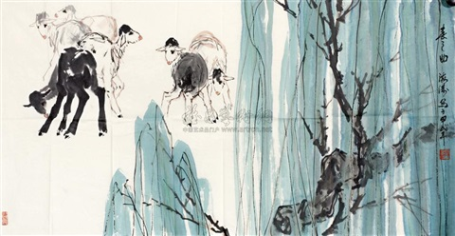 animal by li haitao