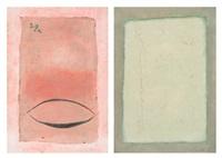 sans titre (2 works) by rené guiette