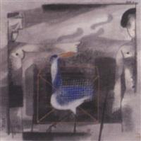 l'oiseau pris au piège by jiang shi guo