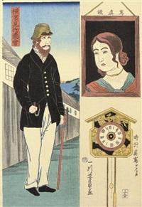 yokohama kembutsu zue - pictures of sights in yokohama by utagawa yoshikazu