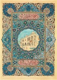 page enluminée représentant au centre le palais d'été à alger (palais de laprésidence) by omar racim