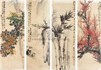 梅兰竹四轴条 (four flowers) (set of 4) by ling jinren