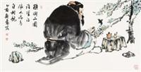醉倒山园 by liu sifen