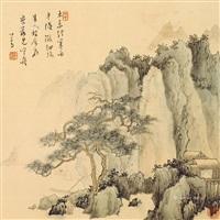 山水 镜片 绢本 by pu ru