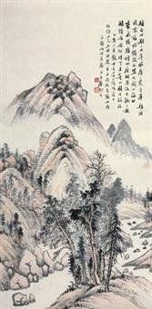 寄山图 by ji lu