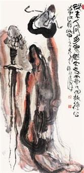 钟馗 by liu han