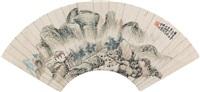 untitled by qian zhongze