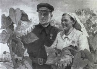 heroes of the socialist labour by elena yakovenko