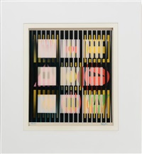 vertical midnight #3 by yaacov agam