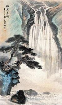 松风泉韵 by liu zijiu