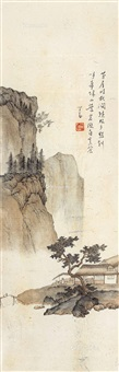 秋涧茗茶 立轴 纸本 by pu ru